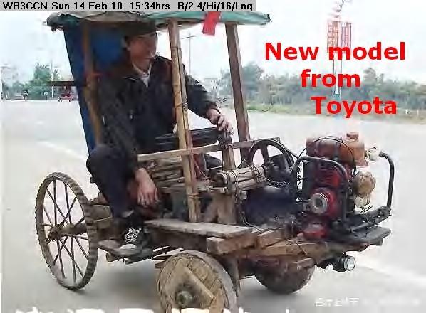 100214153119-junk car.jpg