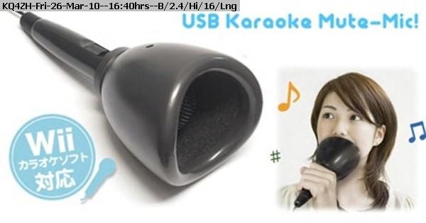 100326173903-silent-karaoke-mic.jpg